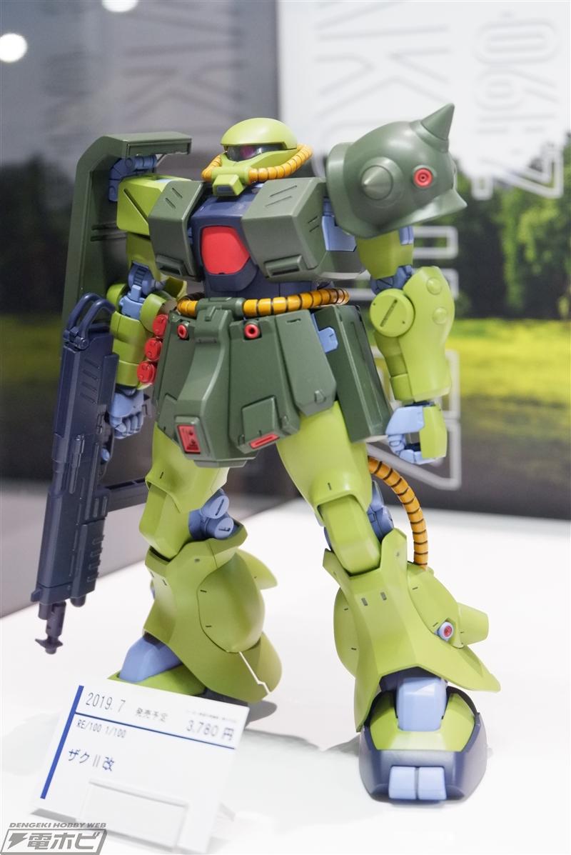 BANDAI SPIRITS RE//100 1//100 Zaku II Kai Plastic Model