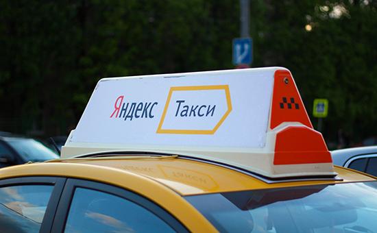Яндекс.Такси прекратил работать в Крыму