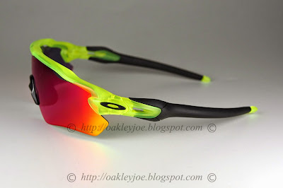 oakley radar ev path prizm baseball