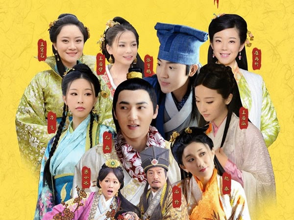 妻妾成群 Wives and Concubines