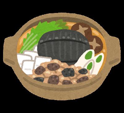 すっぽん鍋のイラスト
