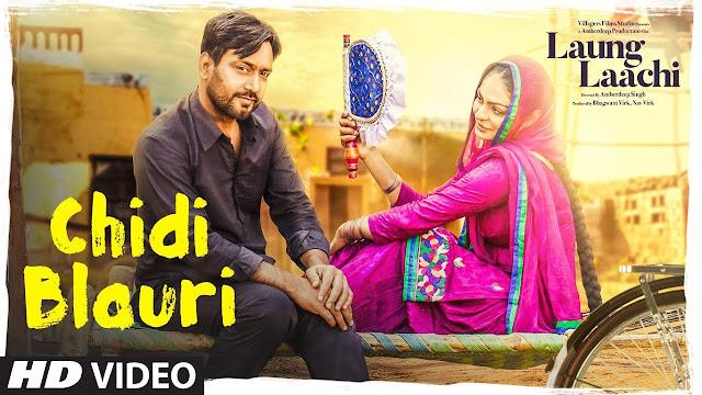 Chidi Blauri Lyrics | Laung Laachi (Full Song) Ammy Virk, Mannat Noor | Neeru Bajwa | Latest Punjabi Movie