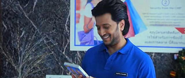 Kya Kool Hain Hum 3 Full Hindi Movie Download 300Mb 480p