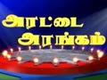 Arattai Arattai Arangam 25 11 2012