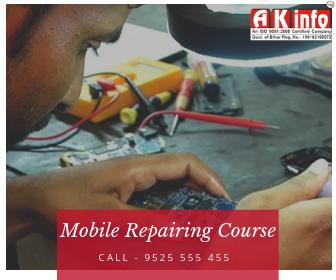 mobile-repairing-courses-delhi