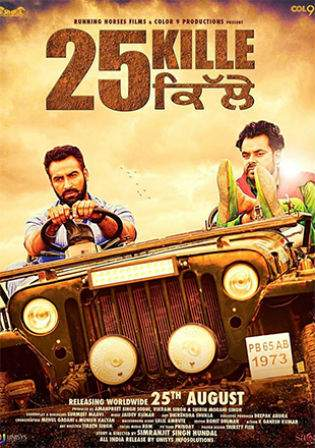 25 Kille 2016 DVDRip 400MB Punjabi Movie 480p Watch Online Free Download bolly4u