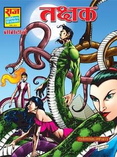 Takshak Nagraj comics download Read online