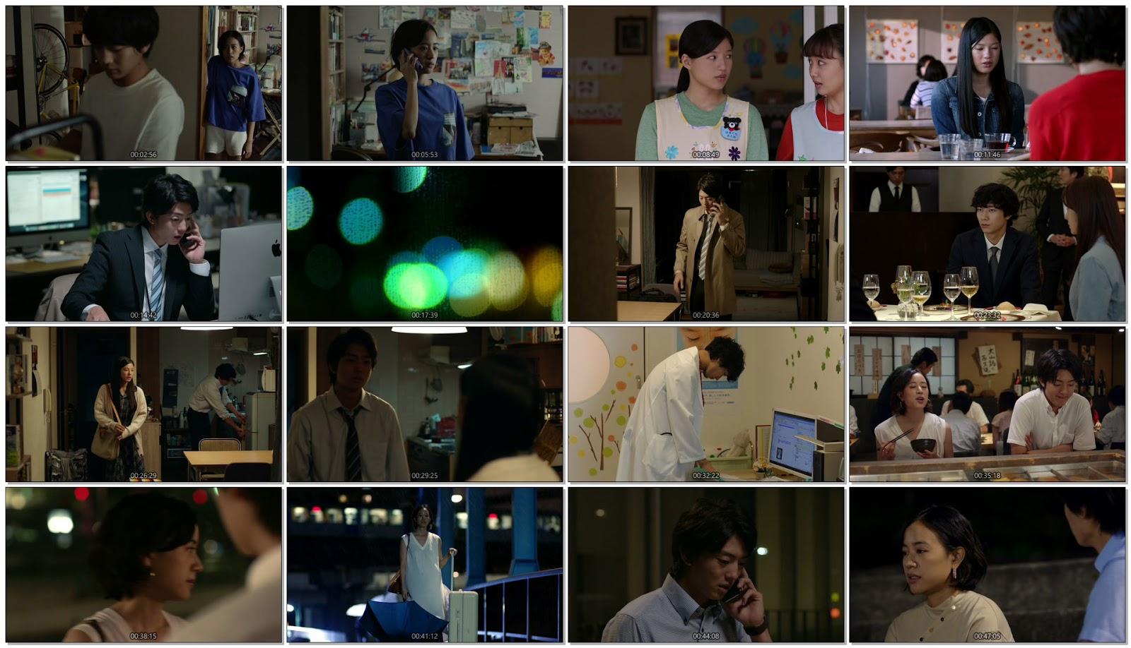 Tokyo Love Story 2020 - Episode 10 1080p