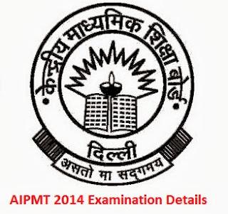 AIPMT 2014 syllabus, application form, eligibility