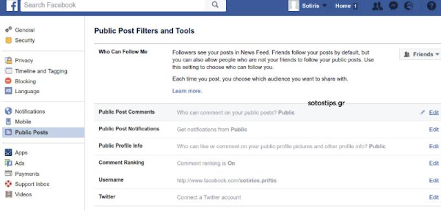 Ελέγξτε ποιος μπορεί να σας ακολουθήσει στο Facebook