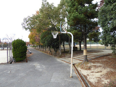 王仁公園・バスケットゴール