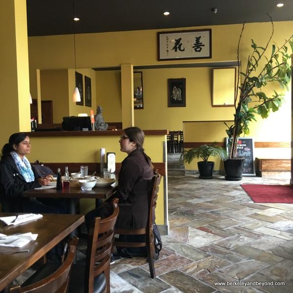 dining room at Shen Hua in Berkeley, California