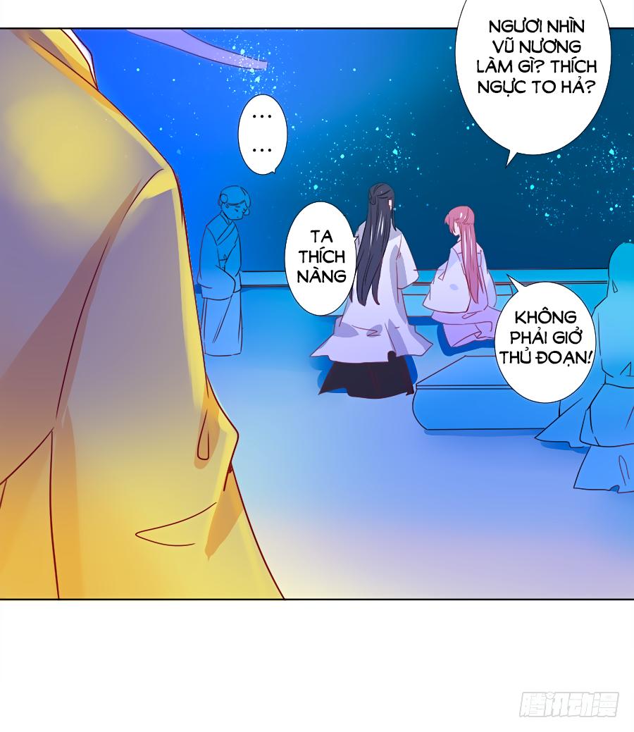 Đường Hoa Nhất Mộng Cổ Phi – Chap 32