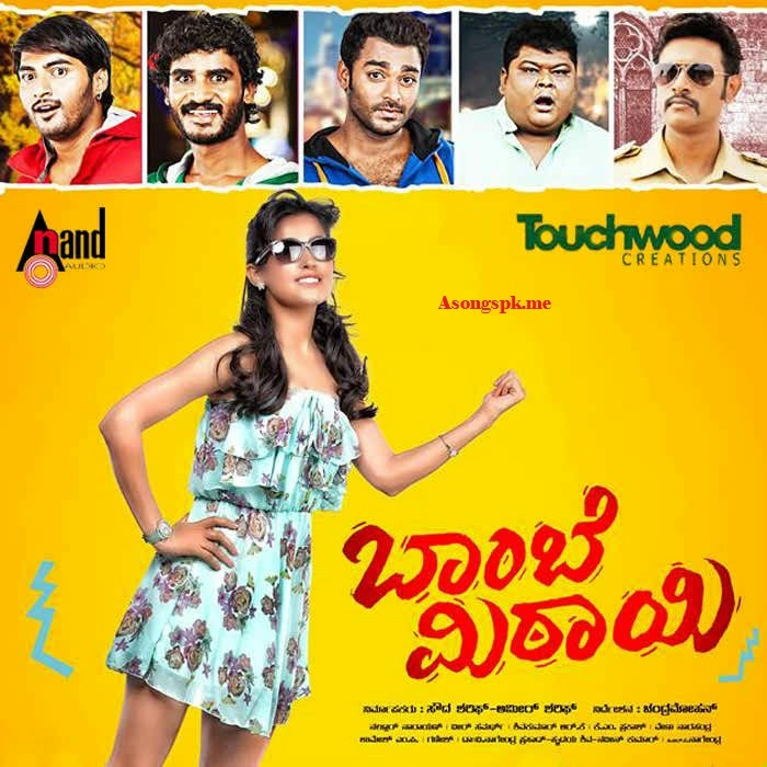 Free Download Latest Kannada Movies | Download Movies, Games and
