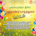 Tamil new year Pictures Free 2016 - Funny Animated Wishes Free Download