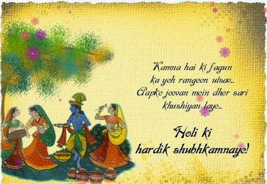 Holi Pictures, Quotes, Sms, Facebook Whatsapp, Friends