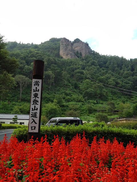 嵩山東登山道入口