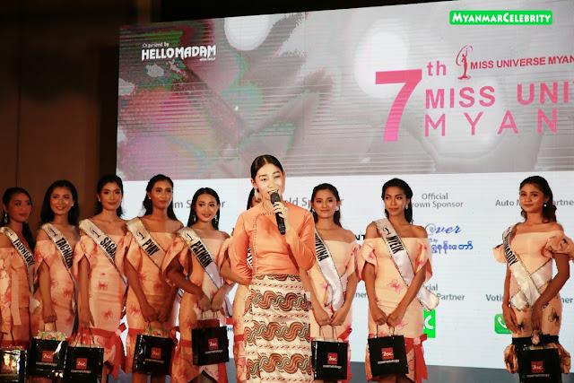 Syarat miss celebrity 2019