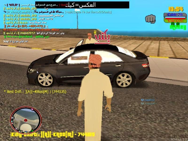 تحميل لعبة سيارة للكمبيوتر