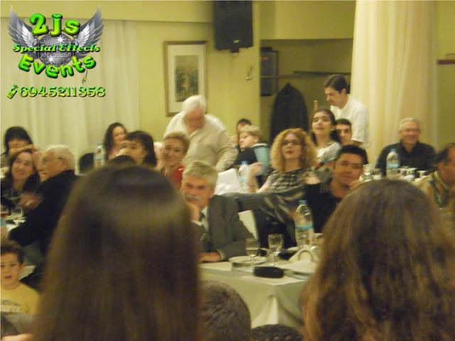 ΧΟΡΟΕΣΠΕΡΙΔΑ ΣΥΛΛΟΓΟΥ ΠΟΝΤΙΩΝ ΚΑΙ ΒΟΡΕΙΟΕΛΛΑΔΙΤΩΝ ΣΥΡΟΥ ΒΡΑΒΕΥΣΗ ΑΘΛΗΤΩΝ TAE KWON DO ΣΥΡΟΣ DJ SYROS2JS EVENTS