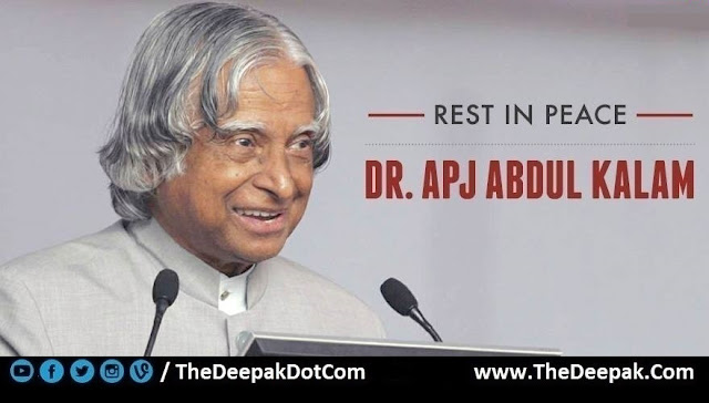 Rest In Peace APJ Abdul Kalam