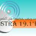 ترددات وجب على الجميع حذفها من القمر Astra 19.1°E لسبب واحد (التفاصيل)
