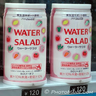 Salad Flavoured Water