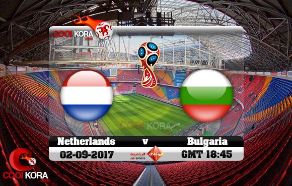 مشاهدة مباراة هولندا وبلغاريا اليوم 3-9-2017 تصفيات كأس العالم
