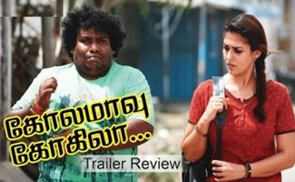Kolamaavu Kokila Trailer Review
