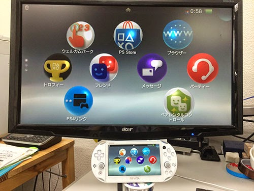 Fun Fun Video Capture: [Info] Accepting Orders for PS Vita