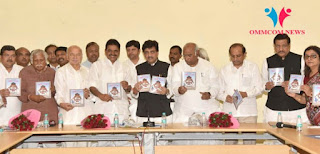 maharashtra-congress-releases-booklet-listing-100-mistakes-of-pm
