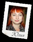 Личный кабинет Юлии Калининой