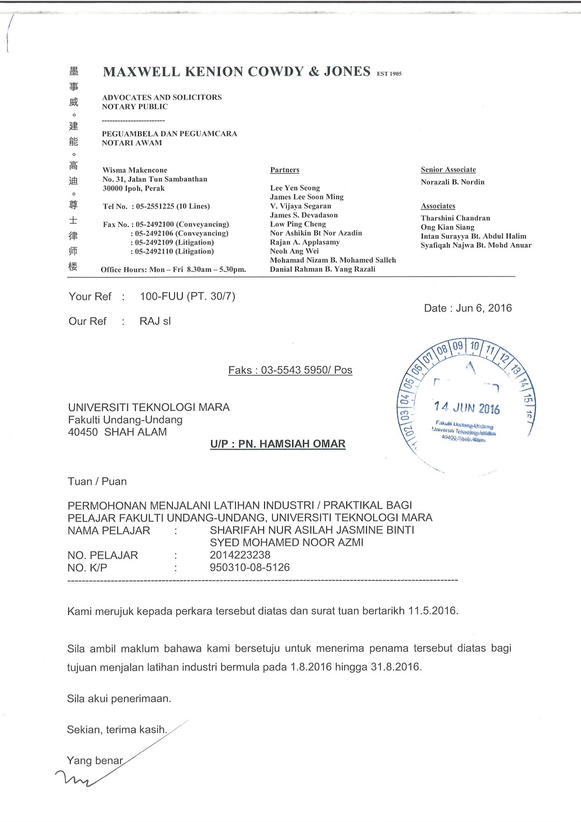 latihan industri fuu surat penerimaan majikan dari firma
