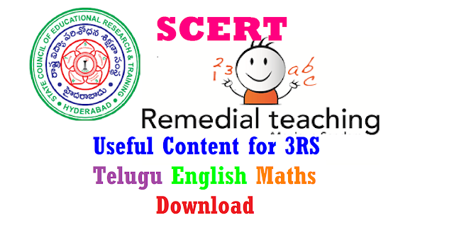 Useful Content by SCERT for 3RS Telugu English Maths Download for Badi Bata Remedial Teaching| Remedial Teaching Useful Content for 3RS Telugu English Maths | Badi bata Programme Hand Books prepared by SCERT for Telugu English Mathematics 3RS Programme | Work Sheets and Useful Material For Teachers to Implement Remedial Teaching in Primary Classes Download | Download Useful Content for Imlementation of 3RS Programme | Badi Bata Remedial Teaching Useful Content by SCERT for 3RS Telugu English Maths Download badi-bata-remedial-teaching-useful-content-hand-books-work-sheets-telugu-english-maths-3rs-programme-download/2017/03/SCERT-badi-bata-remedial-teaching-useful-content-hand-books-work-sheets-telugu-english-maths-3rs-programme-download.html