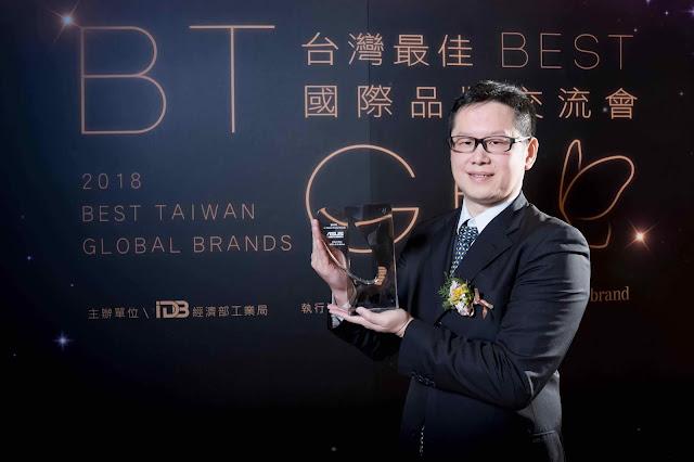 ASUS Distinguida como Marca Internacional mais Valiosa de Taiwan em 2018