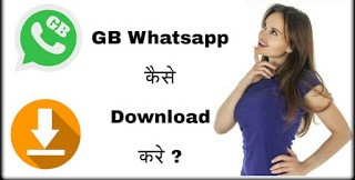 Whatsapp Karte.Gb Whatsapp Ka Latest Version Kaise Download Kare Net Helpz