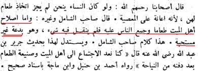 Al-Imam%2BAn-Nawawi4