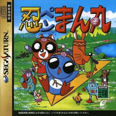 Ninpen Manmaru Review (Sega Saturn, 1997) - Infinity Retro