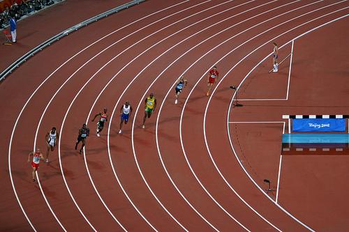 Educación Física Santa Clara: ¿ Qué Es Una Pista