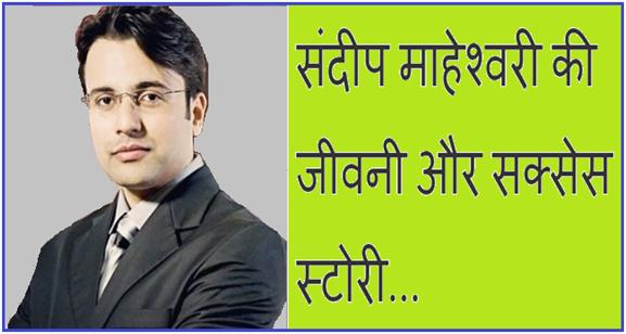 """दोस्तों यदि आपको""""Kapil Sharma Biography in Hindi""""यह जानकारी अच्छी लगे तो आप निचे कमेंट करके हमें बता सकते है तथा इस कहानी से सबंधित आपका कोई भी सवाल या सुझाव है तो निचे कमेंट बॉक्स में जरुर लिखे। Author : Pooja  ये आर्टिकल भी जरुर पढ़े: देशभक्ति से जुड़े 5 डायलॉग जो आपके दिल में देशभक्ति जगा देंगेयह 10 फ़िल्मीडायलॉग जो आपको सफलता की ओर खीचते है नासा के बारे में 10 रोचक तथ्य, जाने यहांमाँ काली के बारे में 11 रोचक बाते, जो बहुत से लोग नहीं जानते शेर माँ दुर्गा का वाहन कैसे बना, जाने यहांमाँ दुर्गा की उत्पत्ति कैसे हुई, जाने यहां महाभारत के अर्जुन के बारे में कुछ रोचक बातेमहारथी कर्ण के बारे में कुछ रोचक बाते भगवान् शिव शंकर के बारे में रोचक इस तरह की रोचक जानकारी पाने के लिए हमारे फेसबुक पेज को लाइक जरुर करे और इस लेख को अपने दोस्तों में एवं सोशल साइट्स पर शेयर करना ना भूले।"""