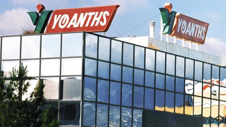 """Καταγγελία για αντεργατικές πρακτικές στο εργοστάσιο """"ΥΦΑΝΤΗΣ"""" στην Αλεξανδρούπολη"""