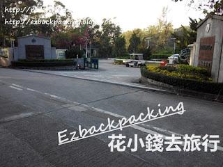 大棠渡假村