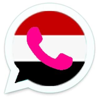 تنزيل واتساب صنعاء الوردي