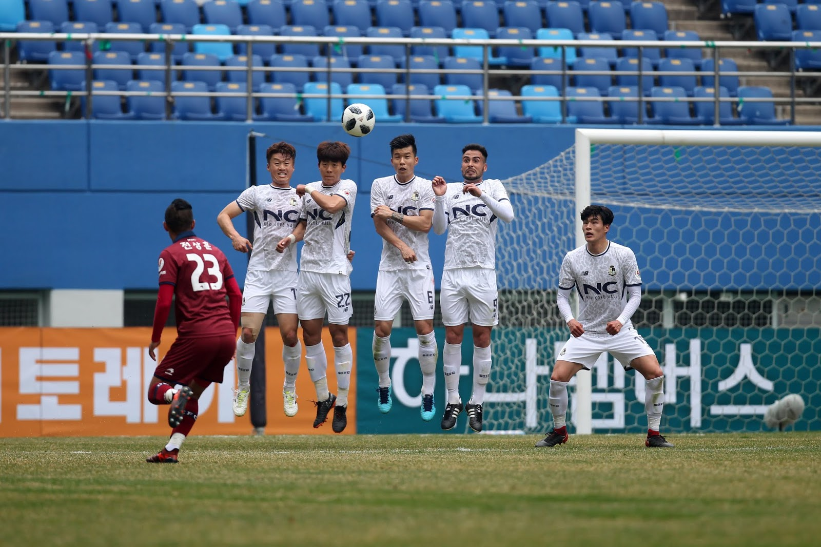 Preview: Seoul E-Land Vs Daejeon Citizen