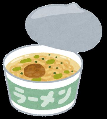 カップラーメンのイラスト(塩ラーメン)