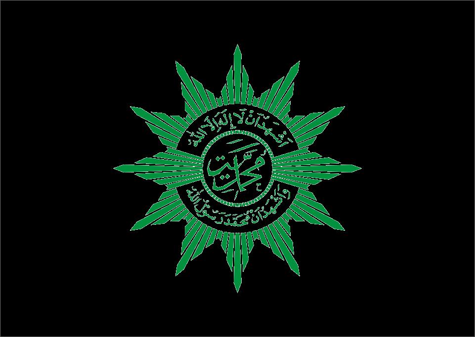 Logo Muhammadiyah Vector  Free Logo Vector Download