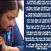 हुं रोमेरोमथी तूटीने ज्यारे काव्य लखवानो Gujarati Gazal By Naresh K. Dodia