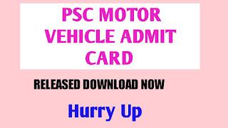 PSC MOTOR VEHICLE ADMIT CARD DOWNLOAD