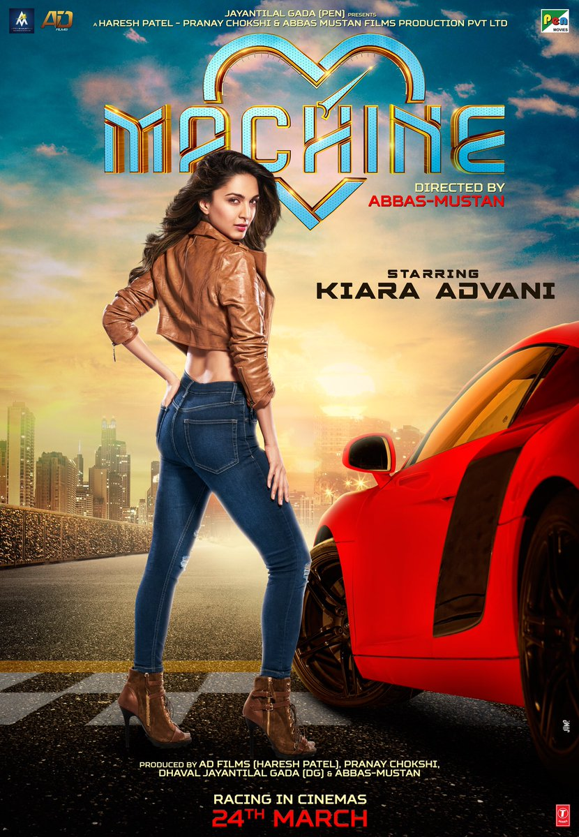Kiara Advani Starring 'Machine' First Look Poster