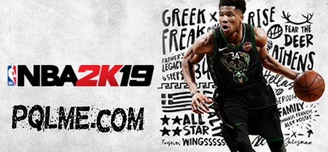 تحميل لعبة NBA 2K19  2018 للكمبيوتر